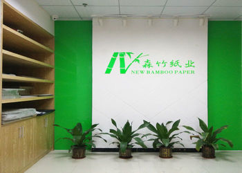 New Bamboo Paper Co., Ltd